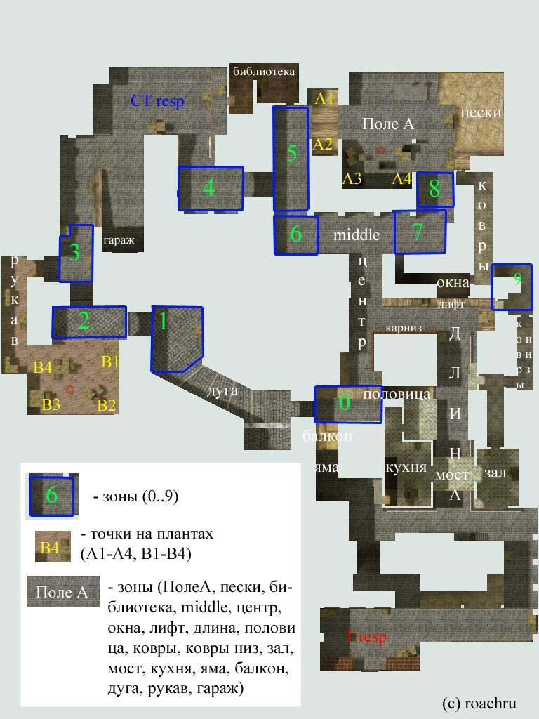 Cs 1.6 Maps Торрент