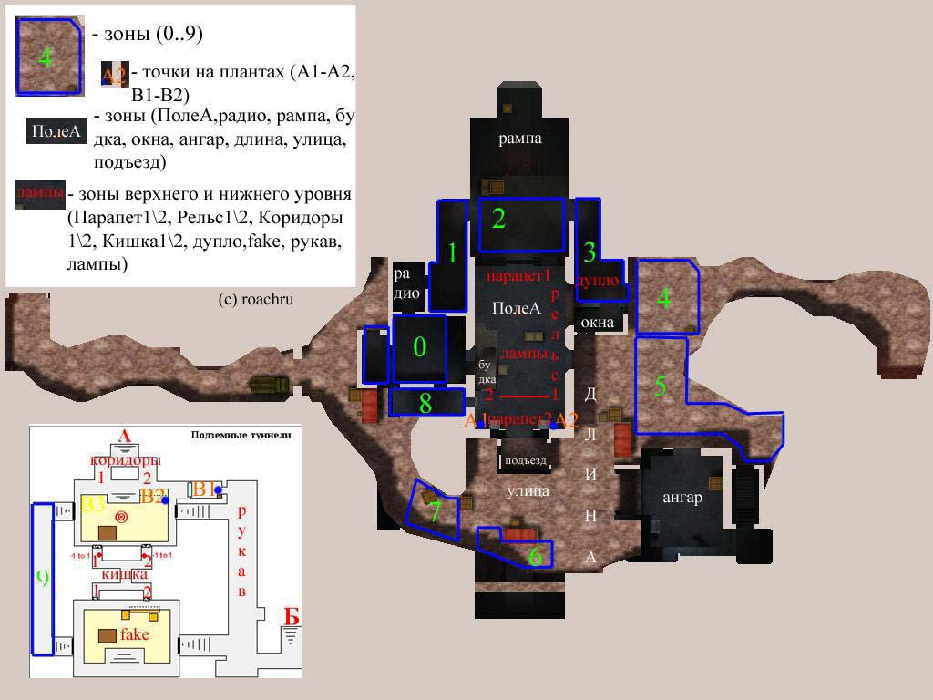 Называется Карта В Кс 1.6 Где Можно Ездить На Машине