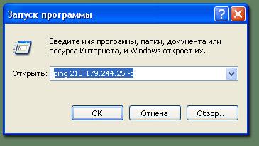 Пример проверки пинга в системе Windows с помощью команды ping