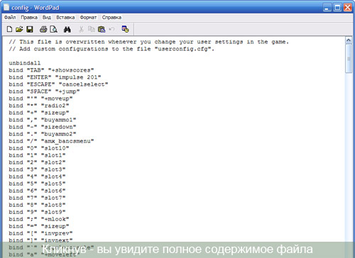 Программа для Восстановления Word Файлов