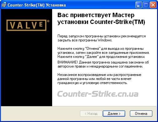 Как сделать свою игру в steam - Новости, обзоры, ремонт