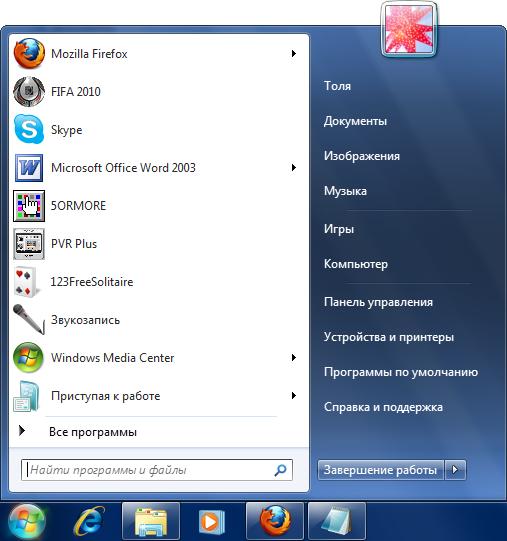 Windows 7 и пинг в Counter-Strike 1.6  Start